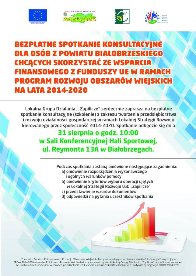 Zaproszenie na spotkanie konsultacyjne (1)